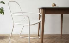 "Italian Design Furniture Show 2016 Presents ""Wide"" Chair Italian Design Furniture Italian Design Furniture Show 2016 Presents ""Wide"" Chair Italian Design Furniture Show 2016 Presents    Wide    Chair 240x150"