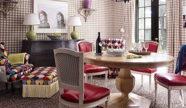 2017 AD 100 List: 5 Incredible Modern Chairs at Bilhuber and Associates Projects modern chairs 2017 AD 100 List: 5 Incredible Modern Chairs at Bilhuber & Associates Bilhuber5 0212 AD LAIR 08 wm 1 600x350